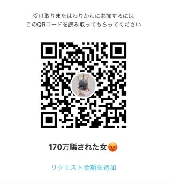 2020y11m27d_203411251.jpg